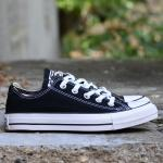 converse Chuck Taylor All Star Boty