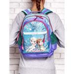 FPrice Školní batoh pro dívku s potiskem FROZEN ONE SIZE