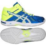 Volejbalové boty Asics Gel v žluté barvě protiskluzové